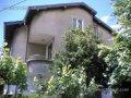 Частен дом Токмакчиеви