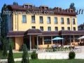 Хотел Перперикон