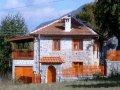 Bilyanska Guest House