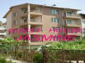 Семеен Хотел Жасмин