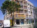 Hrima Apartment