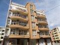 Ваканционни апартаменти